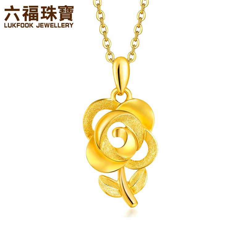 六福珠宝几何繁花系列黄金项链吊坠月季金吊坠不含链计价HXG70192