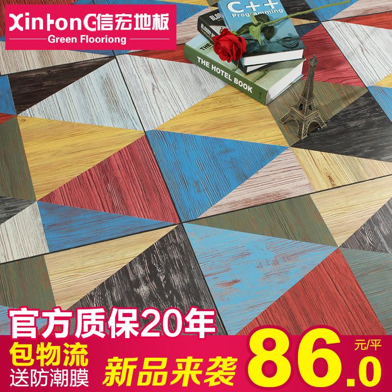 信宏强化复合地板H6020 H6021 H6022