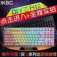 ikbc 时光机 F108/87 C87/104 G87/104 RGB机械键盘cherry樱桃轴