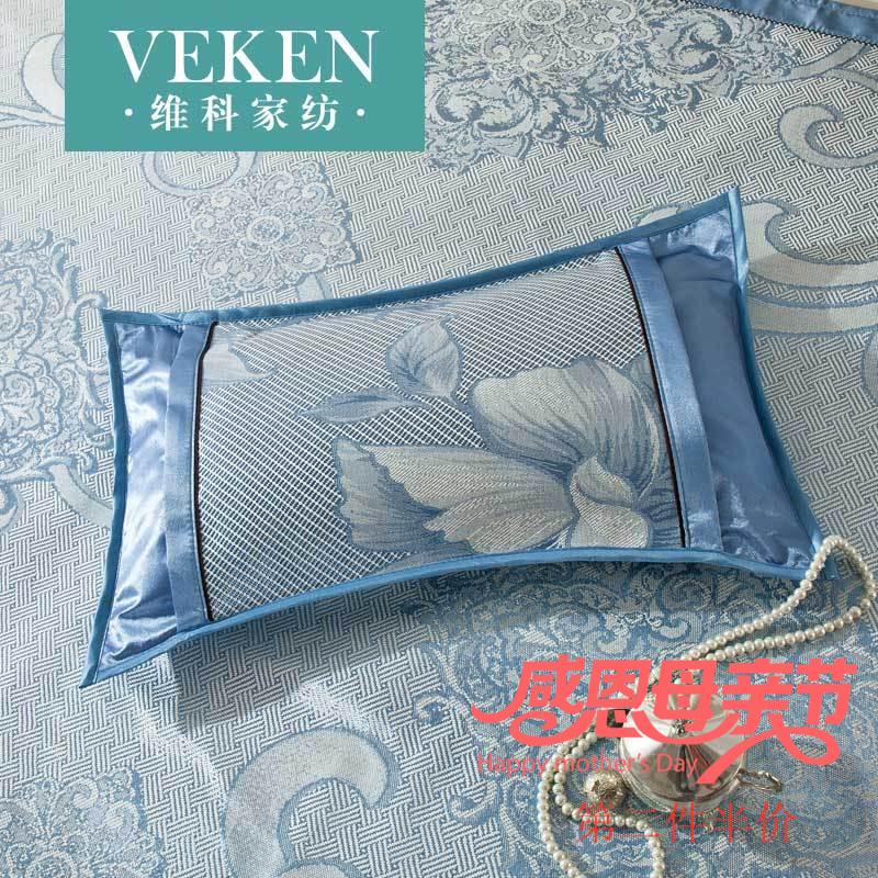 维科家纺枕芯儿童枕头VZXZ35-1