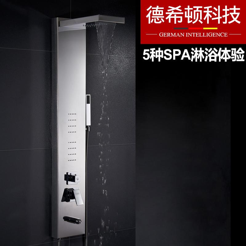 德希顿卫浴恒温花洒D-DXDON6001