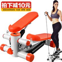 健身器材 免安装家用踏步机