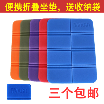 Outdoor Portable Climbing Climbing Dirty Cushion Wild Camping Grass Mat Mat Cooler Sending Storage Bag