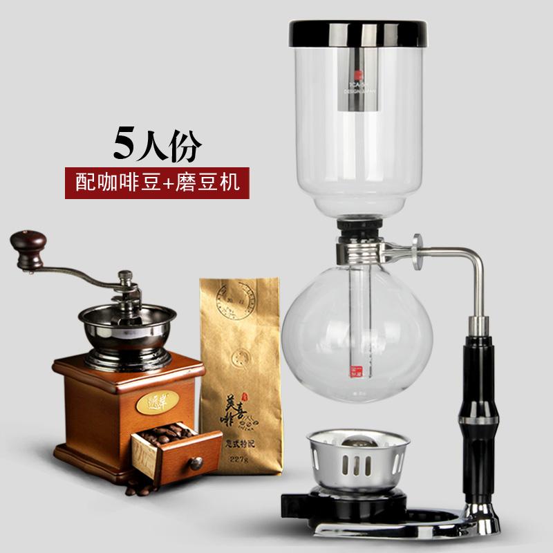 一屋窑煮咖啡壶虹吸壶虹吸式手动玻璃蒸馏壶家用手冲壶咖啡机套装