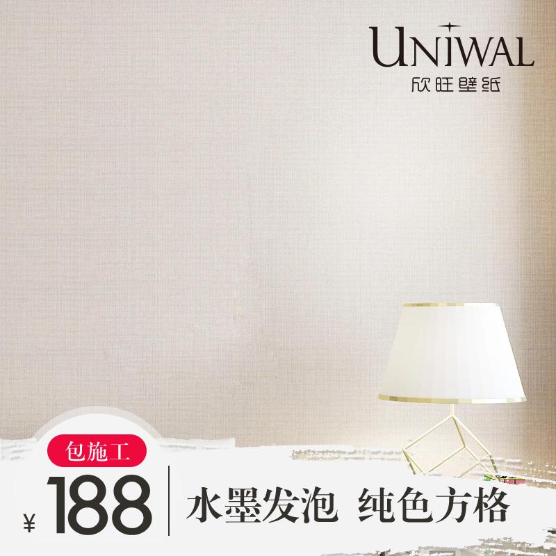 欣旺壁纸温馨简约墙纸CHI35540