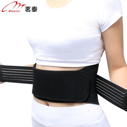 自发热保暖绑腰带磁疗护腰