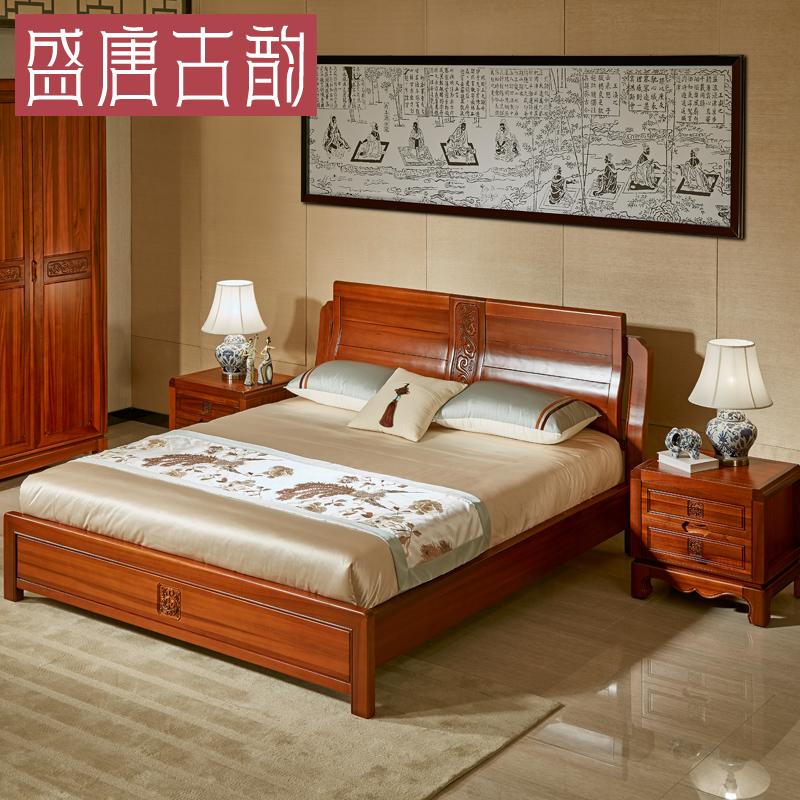 盛唐古韵柚木双人床家具A501