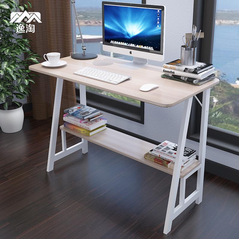 逸淘电脑桌308