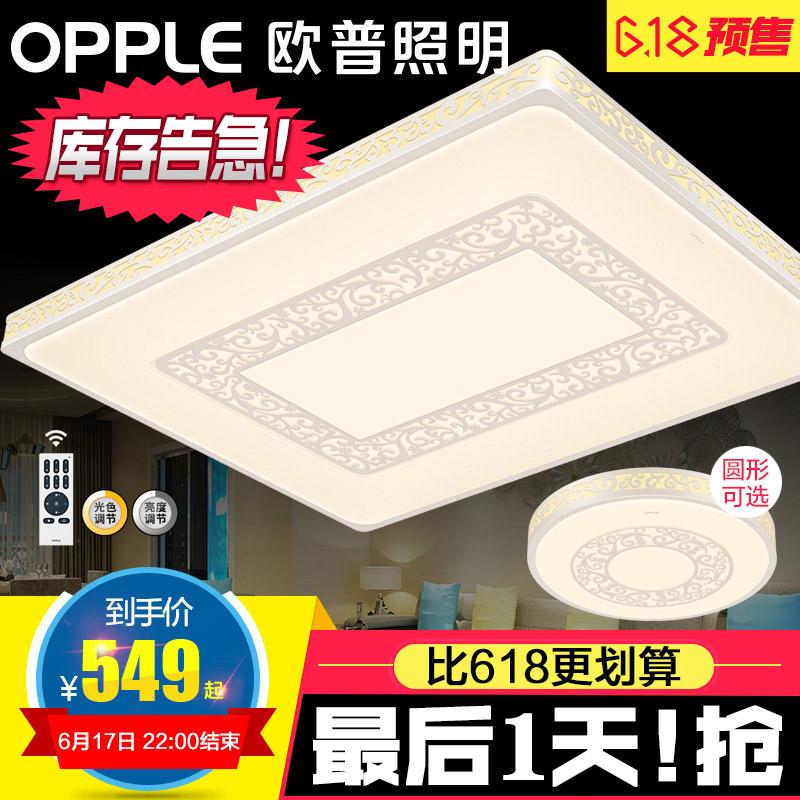 欧普照明灯led吸顶灯12-XD-55535