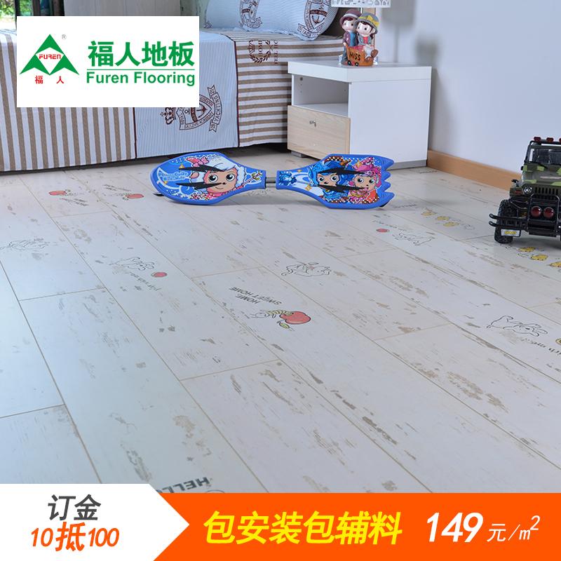 福人强化复合地板ZMTQ6101