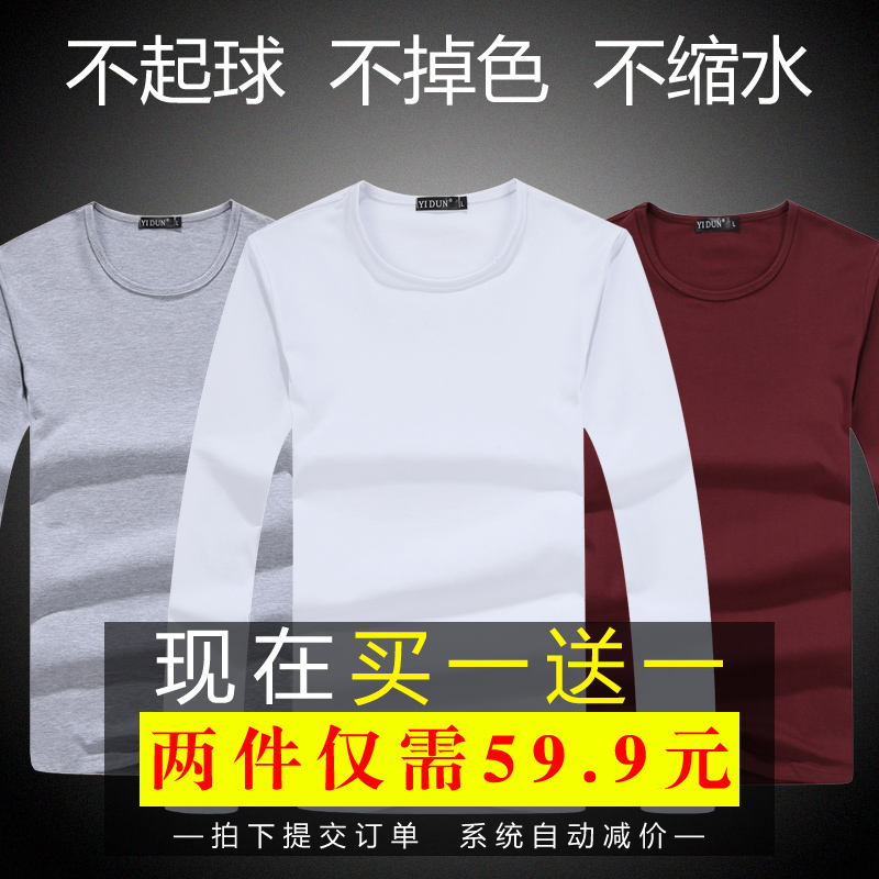 T-shirt To shield tm/002
