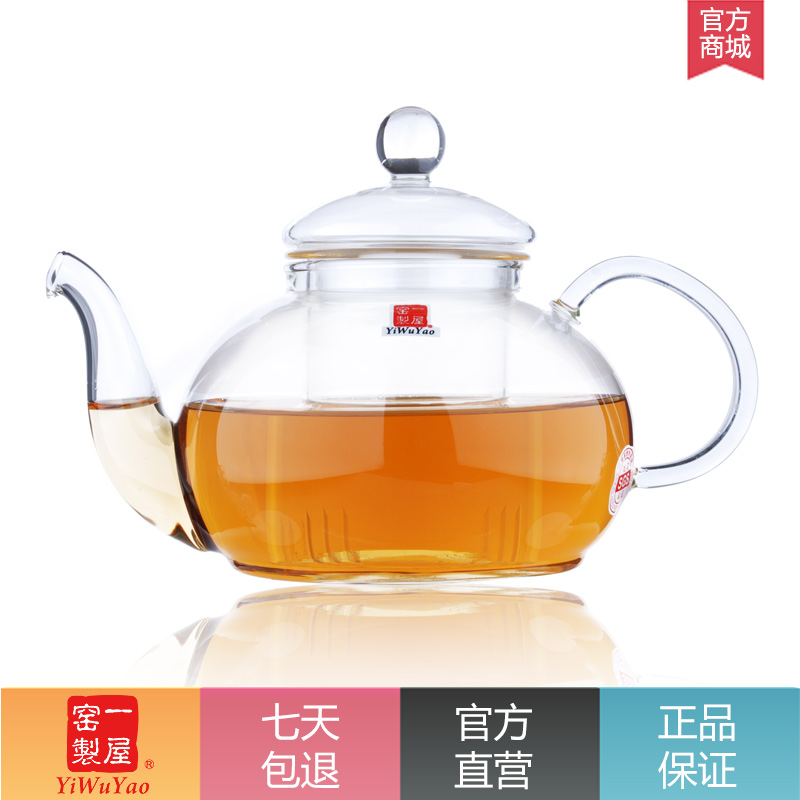 一屋窑耐热玻璃泡茶壶FH-202F