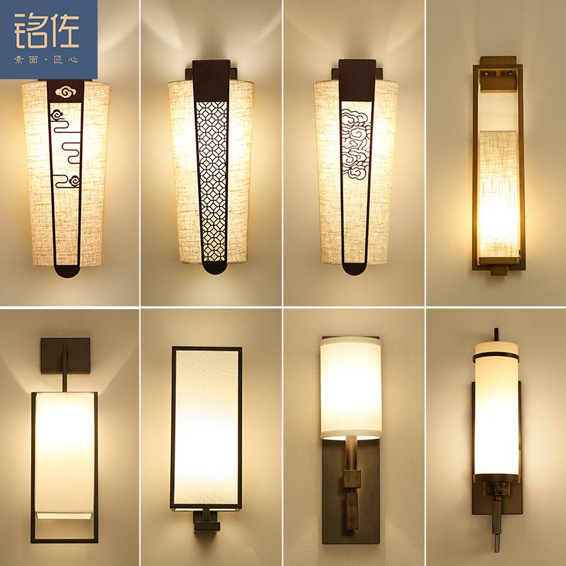 铭佐简约现代新中式墙壁灯MZ9051B