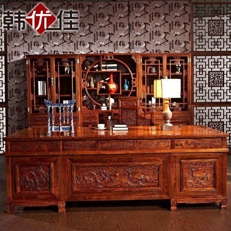 韩优佳红木办公桌豪华电脑桌