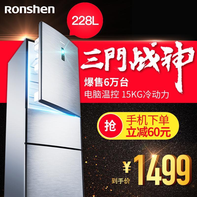 Ronshen/容声 BCD-228D11SY 3/三门式电冰箱