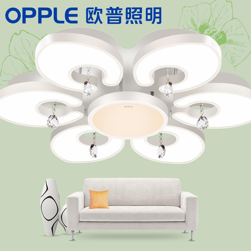 欧普led吸顶灯具客厅灯饰创意卧室灯儿童房间餐厅灯具灯饰KT