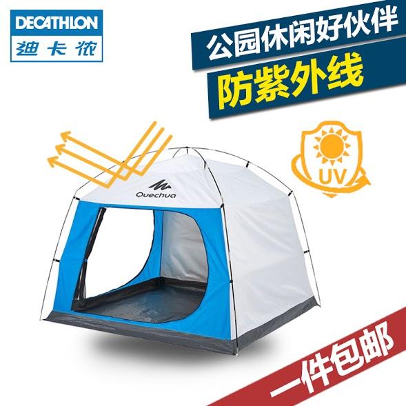 迪卡侬户外帐篷8359229