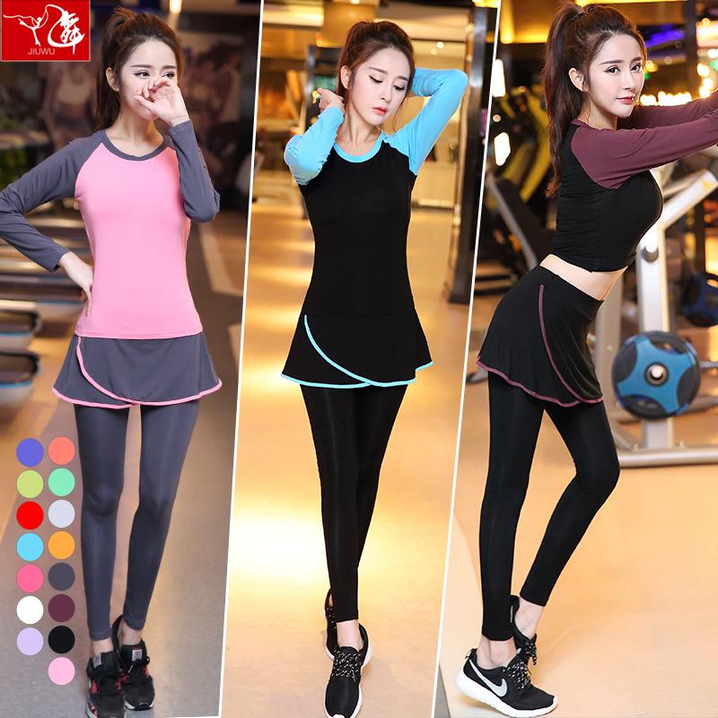 九舞秋冬季瑜伽服女长袖套装显瘦跑步健身房运动服练功服瑜珈大码