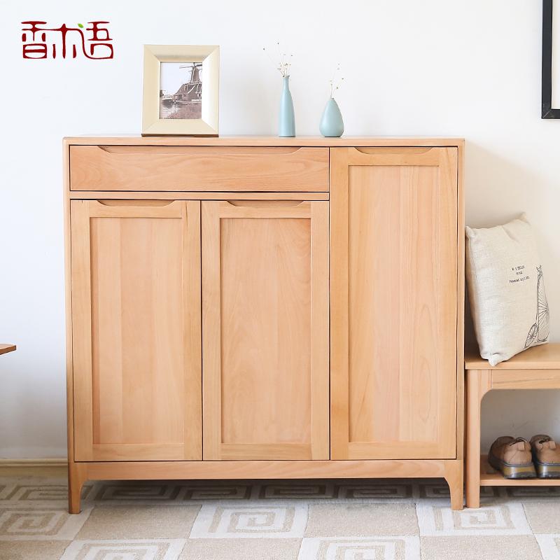 香木语日式简约纯全实木鞋柜