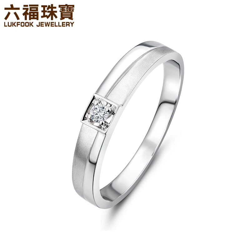 六福珠宝18K金钻石戒指真爱轨迹结婚K金钻石对戒男款闭口戒25131