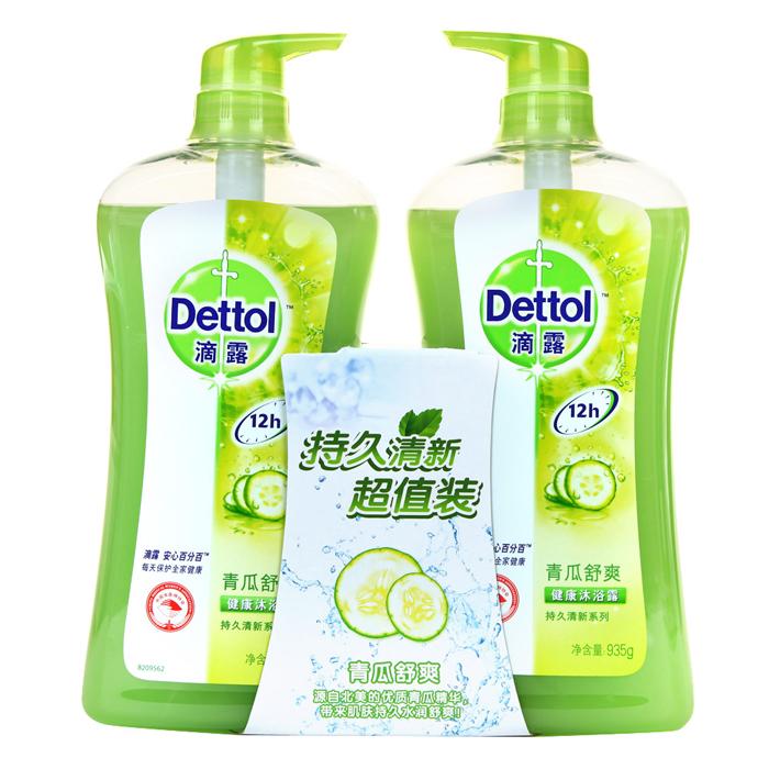 华尚居家日用专营店_Dettol/滴露品牌