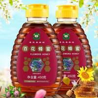 詹氏百花蜂蜜 450g*2瓶  韶关农家自产 土蜂蜜无添加