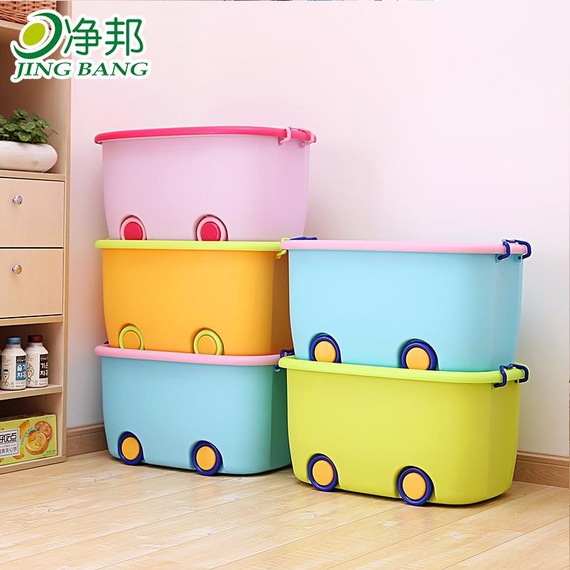 Extra Large Toy Storage Box Child Storage Box Plastic Baby ...