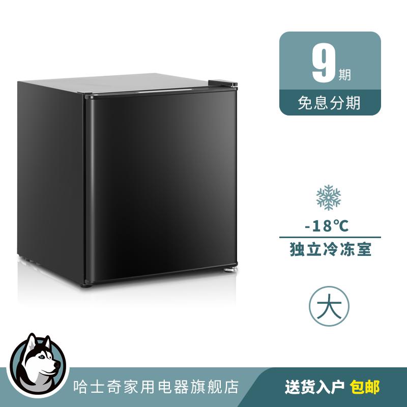 哈士奇小冰箱bc46bka