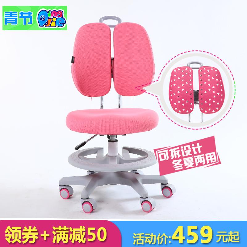青节学生靠背椅常青藤3代