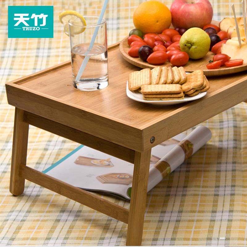 天竹折叠桌子茶几tz01031