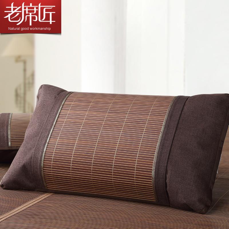 老席匠凉席夏季凉枕凉席枕头套lxj2012015
