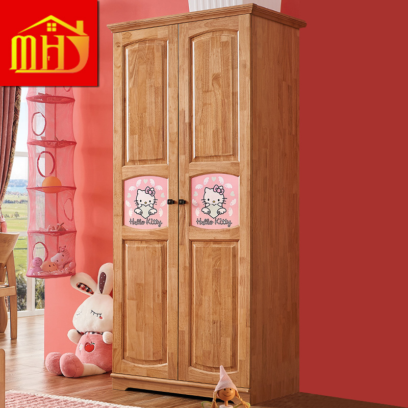 mhj实木两门衣柜儿童家具柜887
