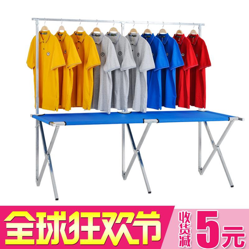 蓝语折叠桌HJ-1