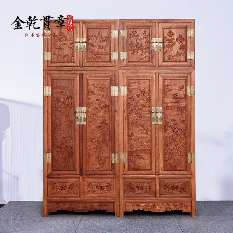 金乾贯章红木家具缅甸花梨木 储物柜