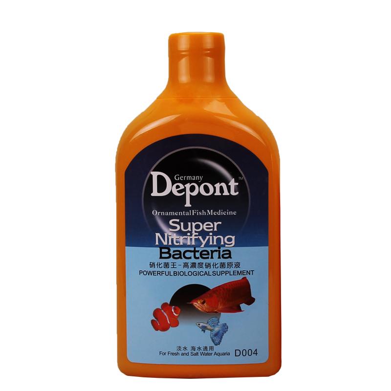 德邦药水700ml浓缩硝化菌王高浓度原液科迪消化细菌净水剂