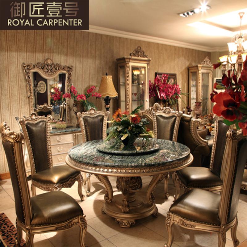 御匠壹號 歐式圓餐桌大戶型別墅圓形實木大理石帶轉盤餐桌椅組合