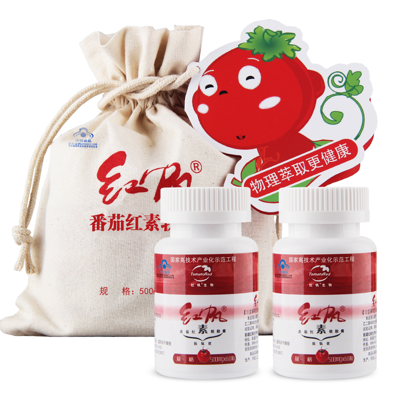 红帆R番茄红素软胶囊 500mg-粒*60粒*2瓶新疆抗氧化保健品