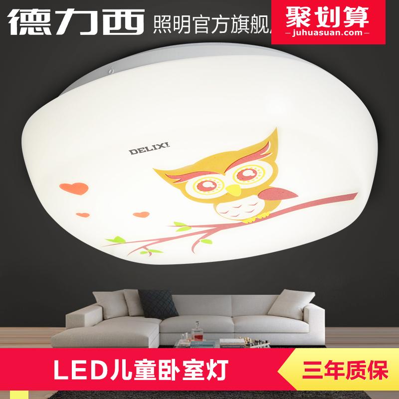 德力西照明卡通led灯D-MX803-016S
