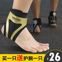 百斯锐护踝保暖男女脚腕护具扭伤防护脚裸运动装备篮球足球护脚踝