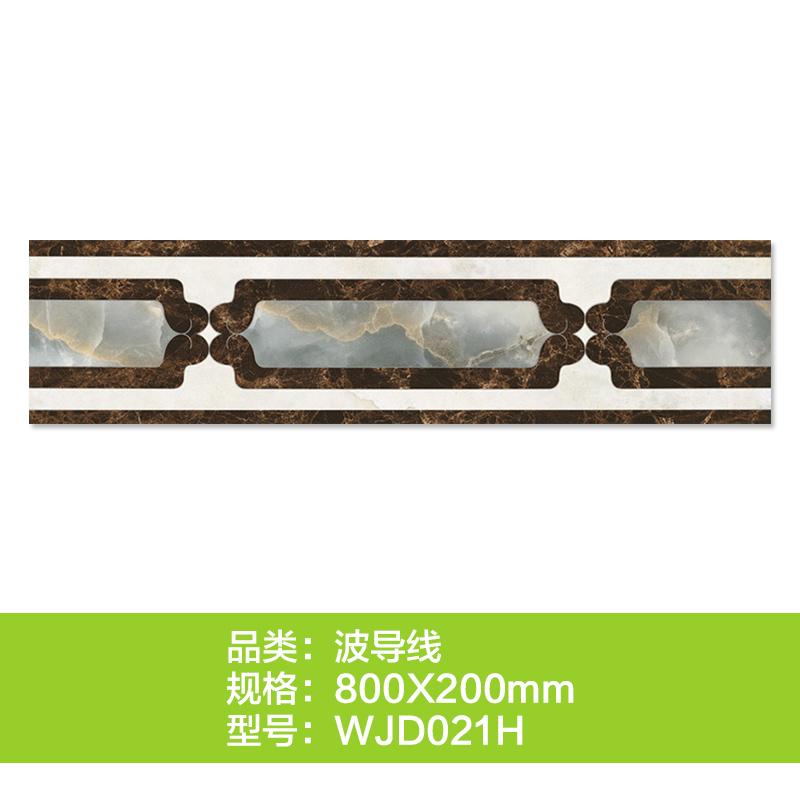 绿苹果微晶石欧式瓷砖WJD