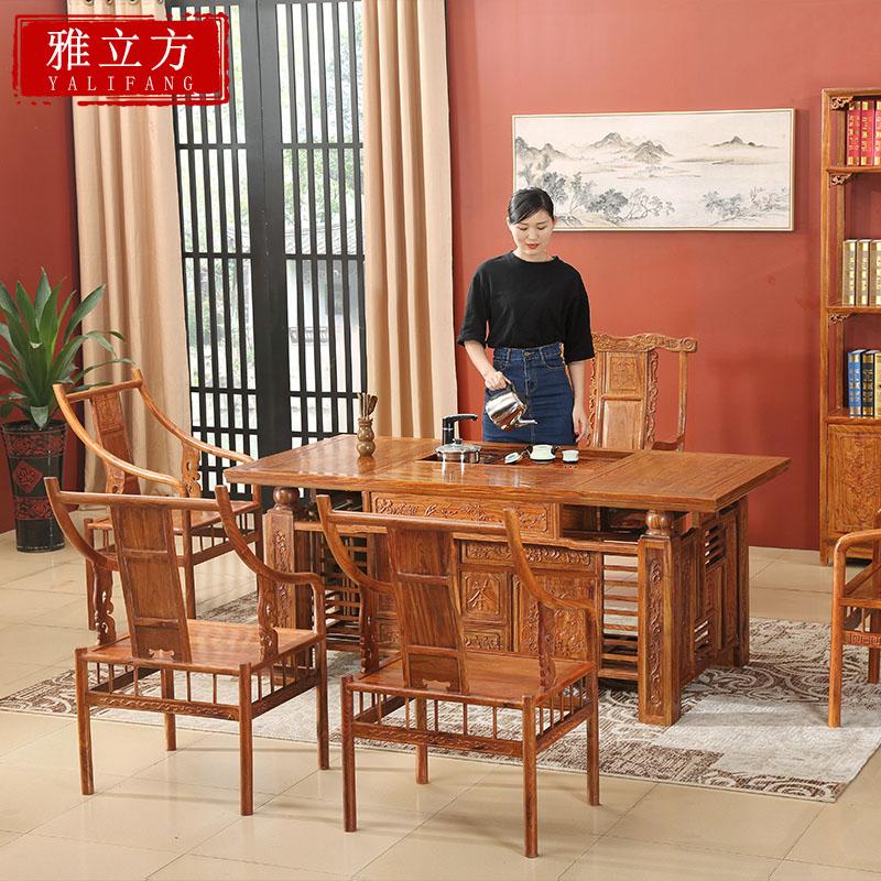 雅立方红木茶桌YLF/122
