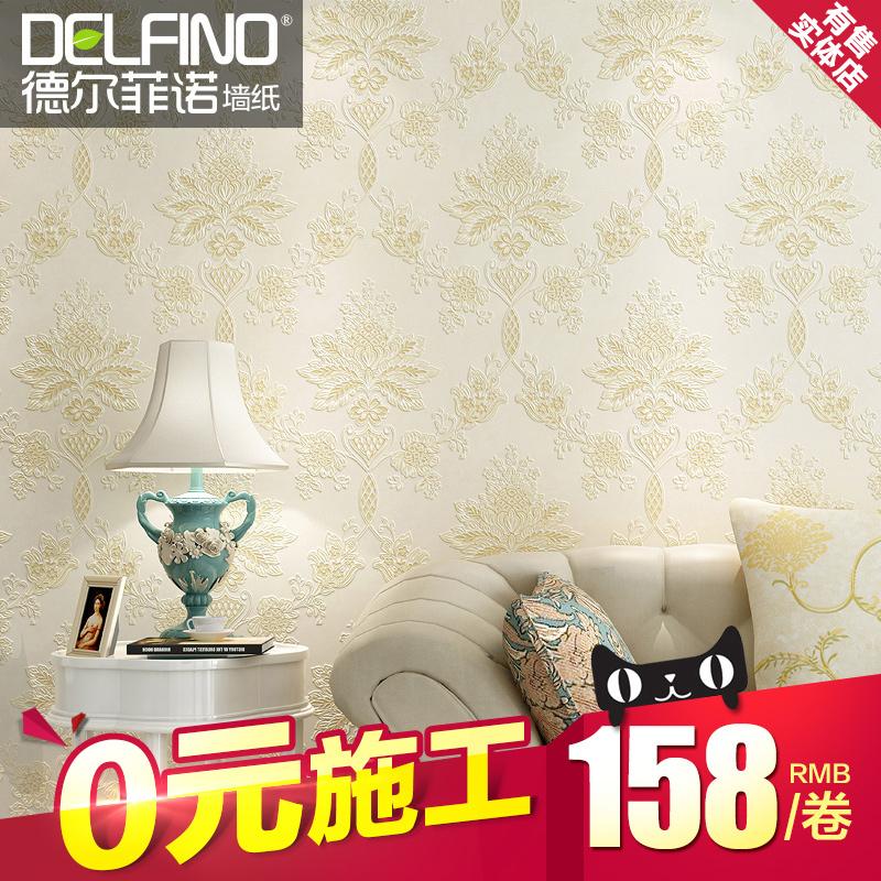德尔菲诺欧式墙纸DY1014