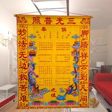 Сиань Тан Zi церковь выше три