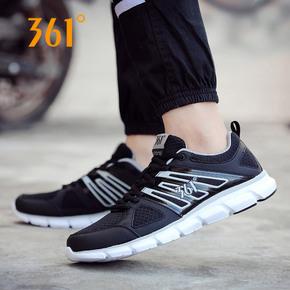 正品361度男鞋网面轻便跑鞋运动鞋