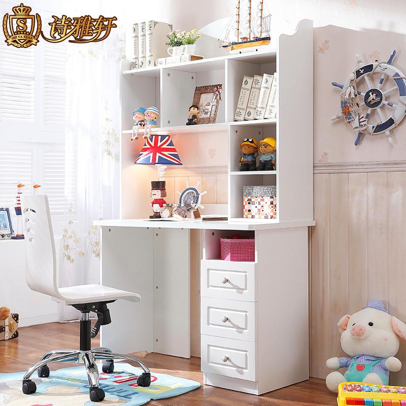 诗雅轩家具儿童直角书柜hg798