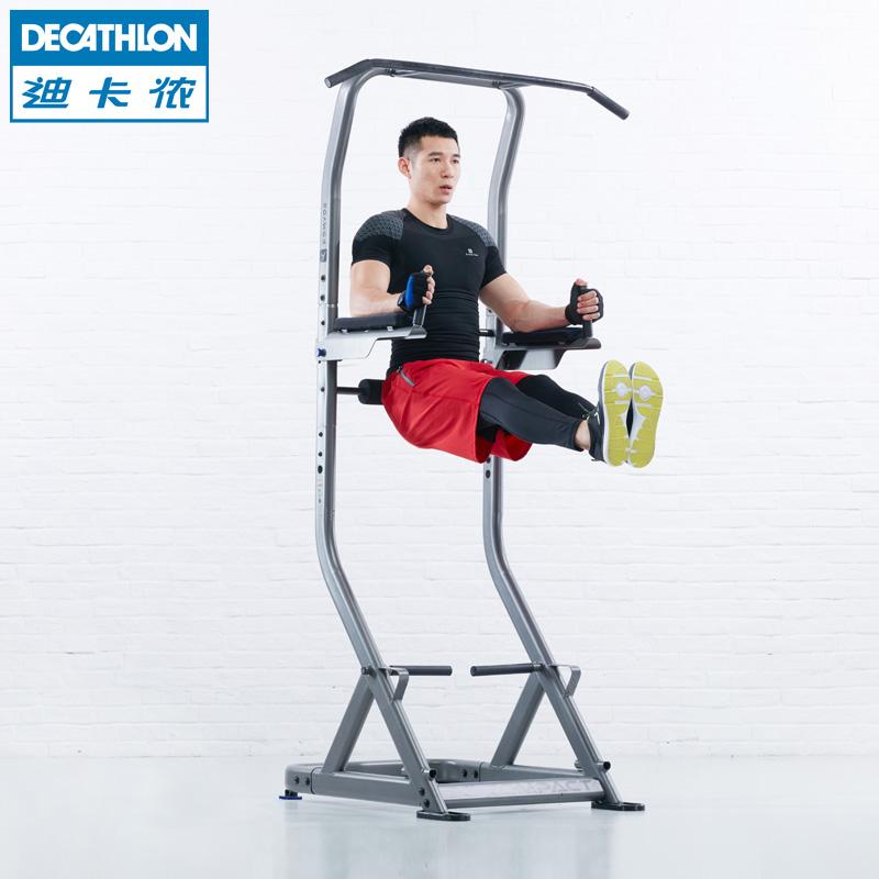 迪卡侬 家用单杠双杠室内引体向上器综合健身训练器 CRO