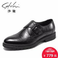 Satchi/沙驰男鞋商场同款皮鞋布洛克鞋舒适搭扣套脚商务休闲鞋
