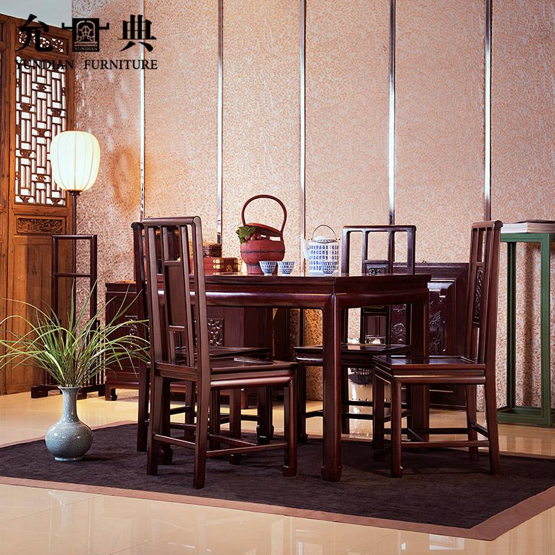 允典红木家具花梨木金龙方餐台0043083HLMF