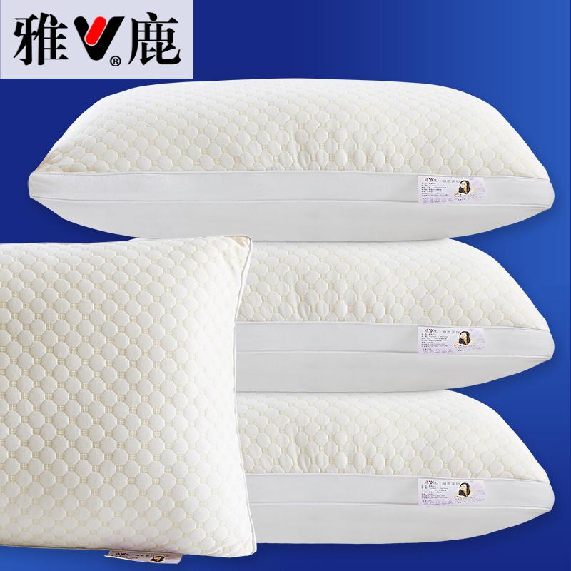 雅鹿针织枕头枕芯YL1061-1