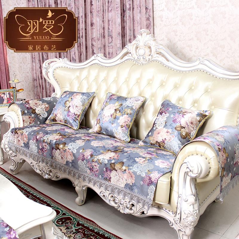 羽罗欧式沙发垫YL-S606